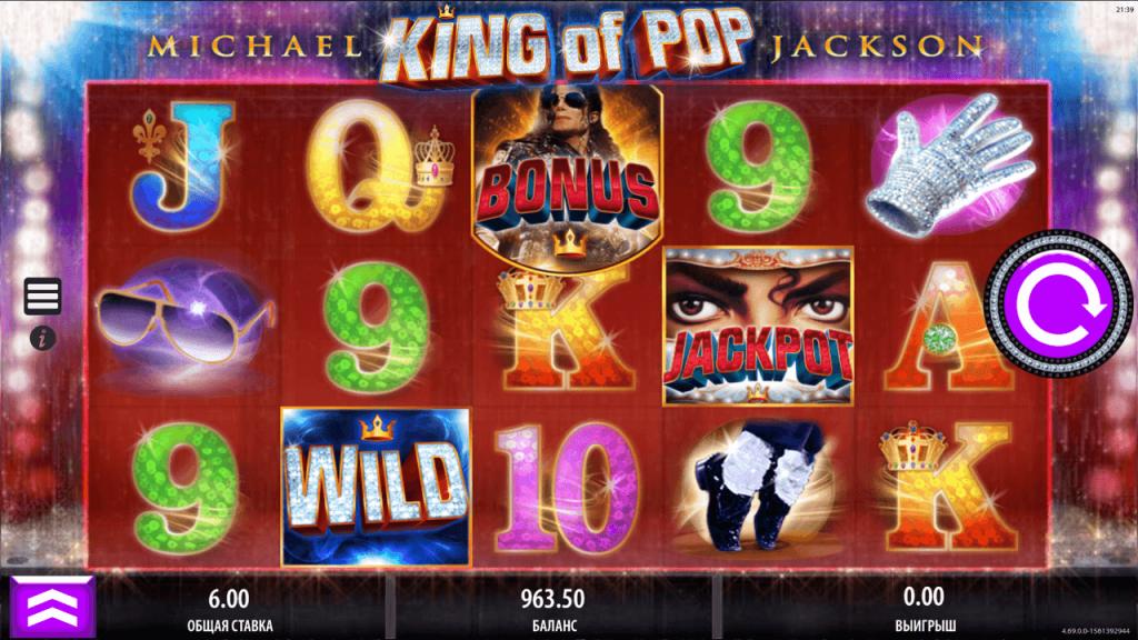 Michael Jackson King of Pop Slot Game